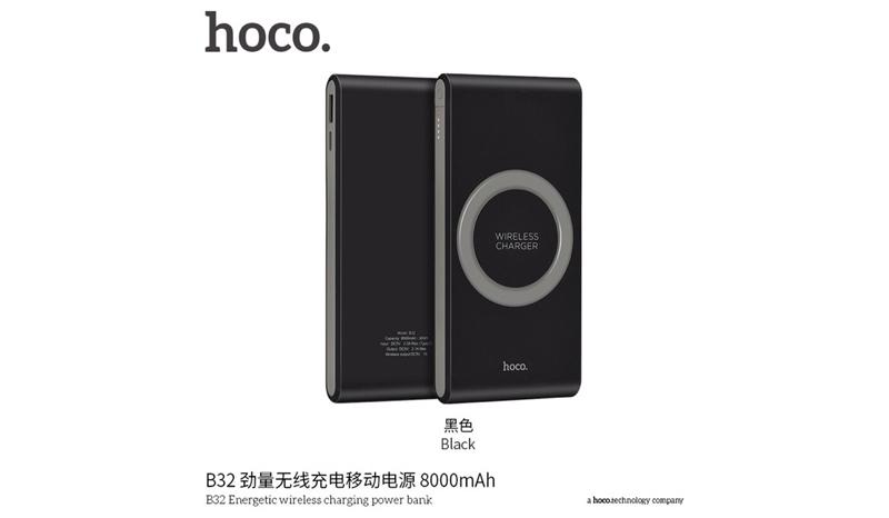 Hoco Wireless Power Bank B32