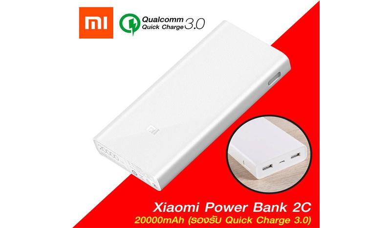 Original Xiaomi Power Bank 20000mAh v.2C Quick Charge 3.0