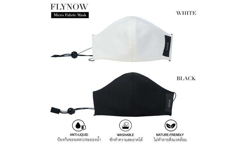 FLYNOW 3D MASK หน้ากากผ้ากันน้ำ ทรง 3D
