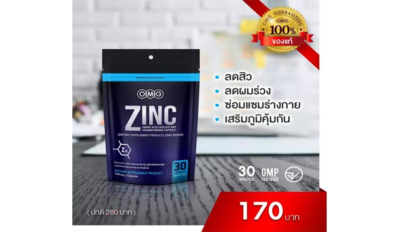 OMG Zinc Amino Acid