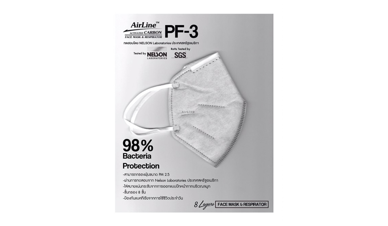 Airline Face Mask PF-3