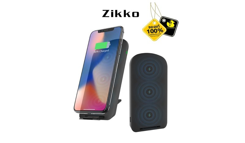ZIKKO AIRSTATION POWER BANK