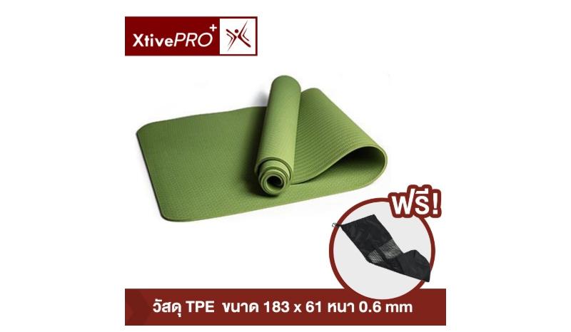 XtivePro TPE Yoga mat
