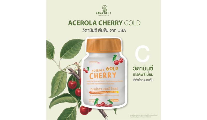 Ana Acerola Cherry Gold