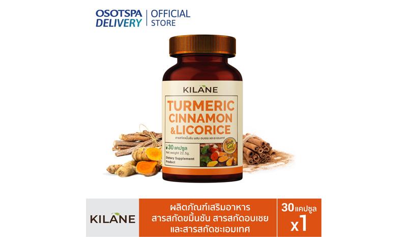 Kilane ขมิ้นชันแคปซูล ผลิตภัณฑ์เสริมอาหารสารสกัดขมิ้นชัน สารสกัดอบเชยและสารสกัดชะเอมเทศ
