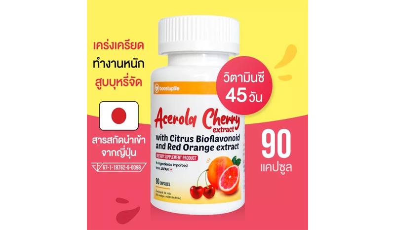 Acerola Cherry Vitamin C 500 mg