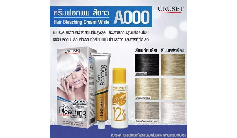 น้ำยากัดผม CRUSET Hair Bleaching Cream A000