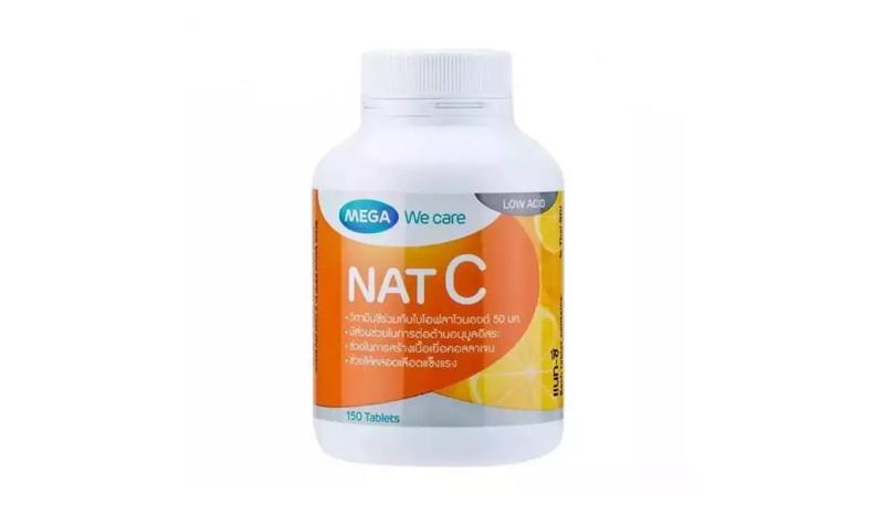 แนท-ซี (NAT-C)