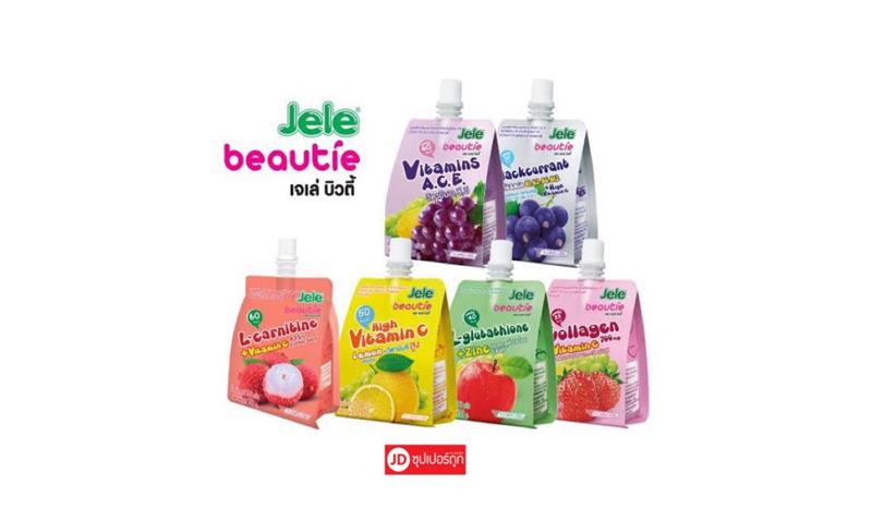เยลลี่วิตามินบีและซี Jele beautie