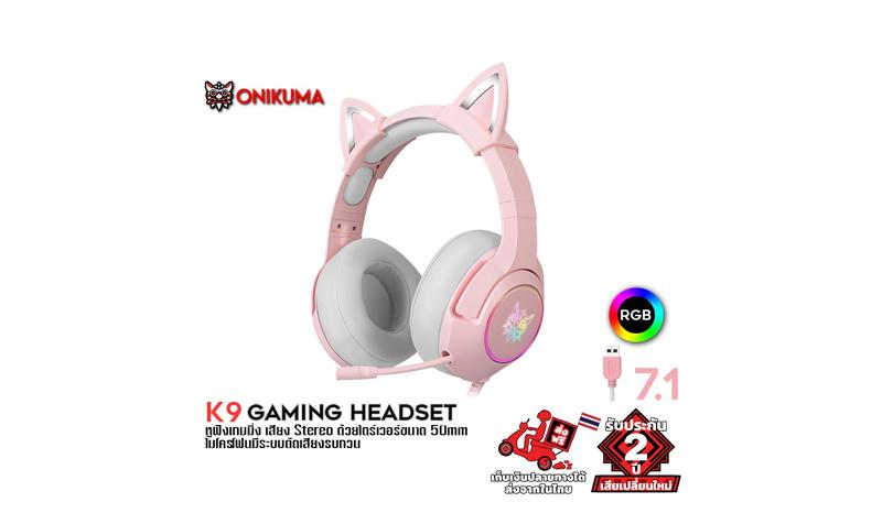 Onikuma K9 RGB Gaming Headset