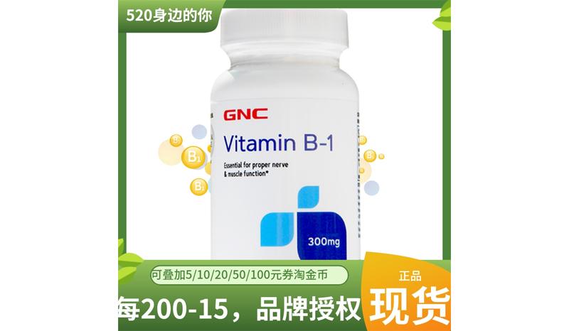 GNC Vitamin B1