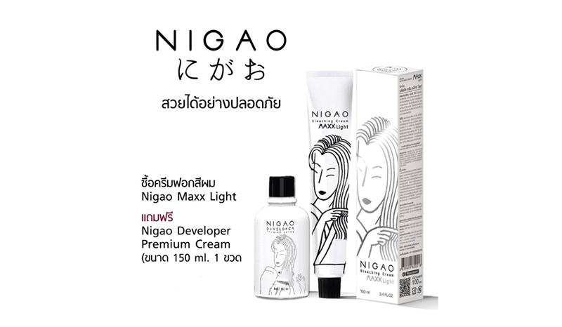 น้ำยากัดผม นิกาโอะ NIGAO MAXX LIGHT SUPER WHITE