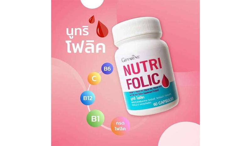 Nutri folic วิตามินเสริมธาตุเหล็ก เสริมสร้างเม็ดเลือดแดง