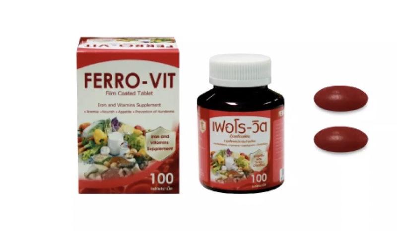 Ferro-vit ธาตุเหล็กผสมวิตามินบำรุงเลือด บำรุงร่างกาย