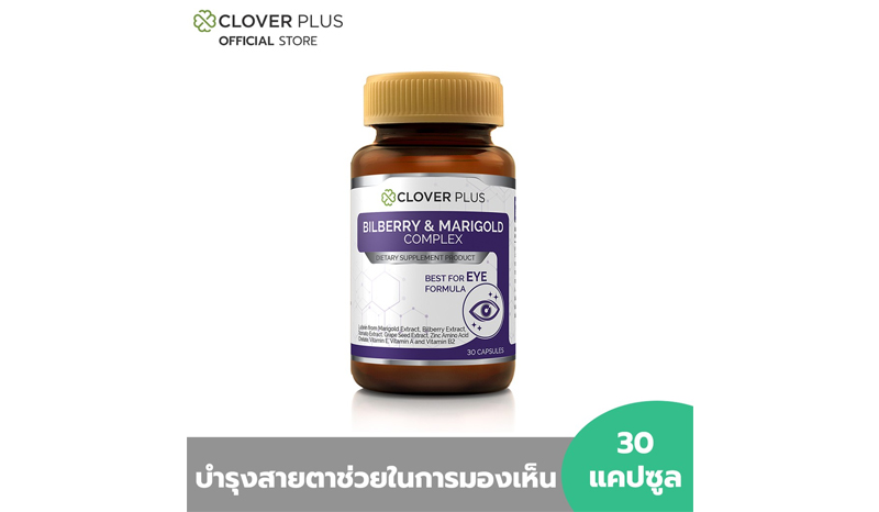 Clover Plus Bilberry and Marigold Complex