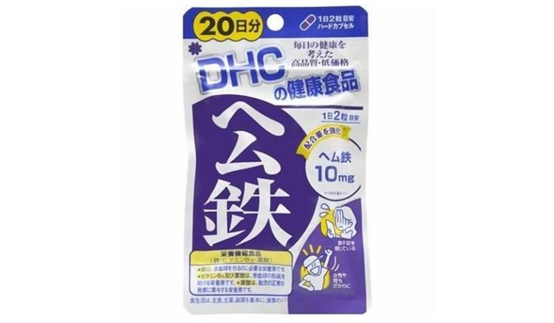 DHC Heme Iron