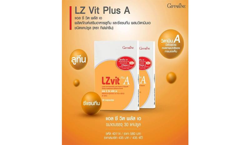 LZ-Vit-Plus-A Giffarine