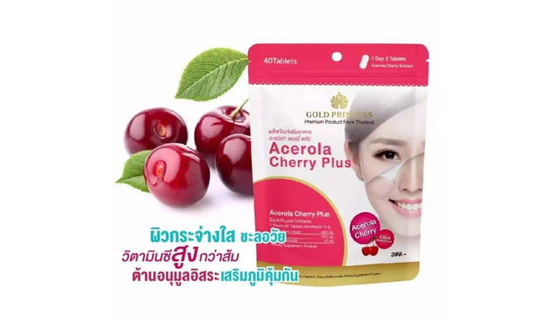 Acerola Cherry Plus
