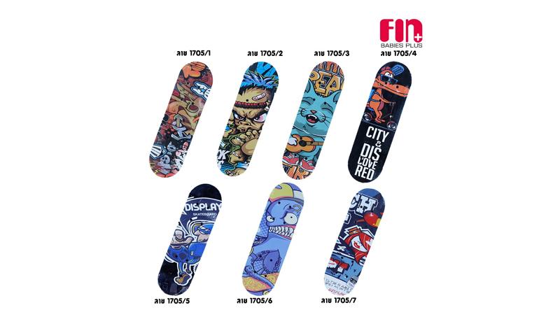FIN สเก็ตบอร์ด Skateboard สำหรับเด็ก รุ่น TCN-1705