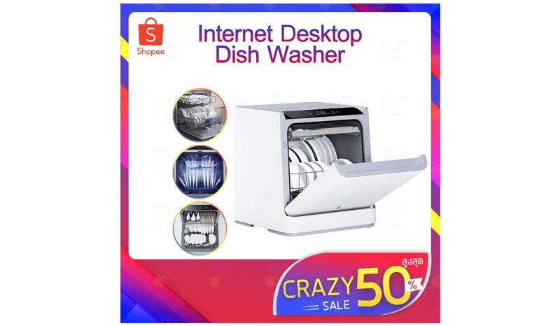 Mijia Internet dishwasher เครื่องล้างจานอัจฉริยะ ความจุ 55 ลิตร
