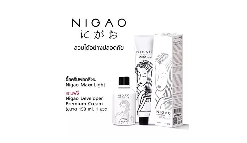 NIGAO Maxx Light Super White