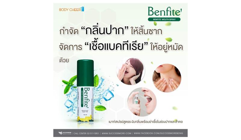 Benefite'Mouth Spray