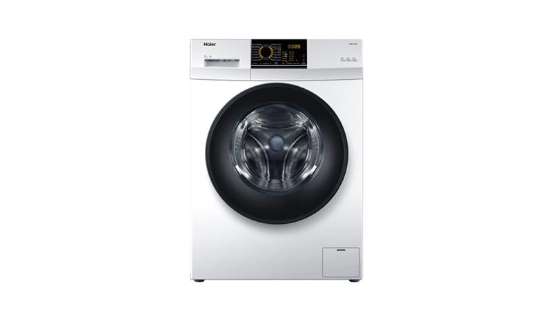 เครื่องซักผ้า HAIER รุ่น HW70-BP10829