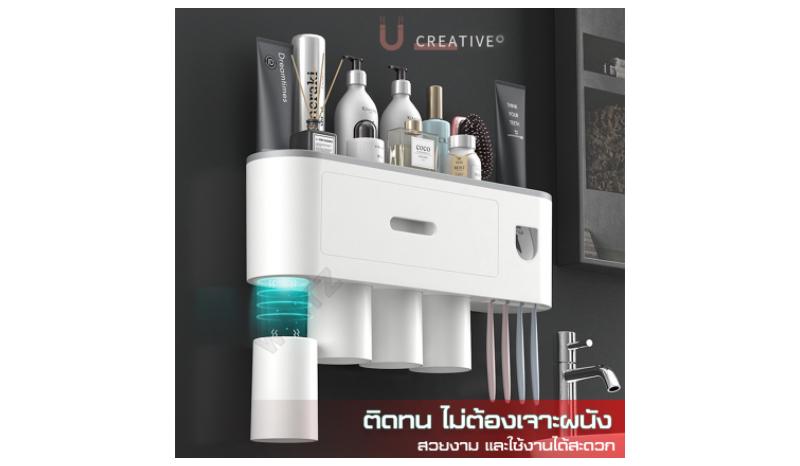 ชั้นวางของในห้องน้ำ ที่เก็บแปรง ที่บีบยาสีฟันอัตโนมัติ