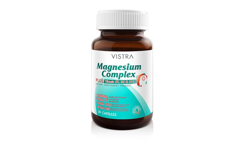 Vistra Magnesium Complex