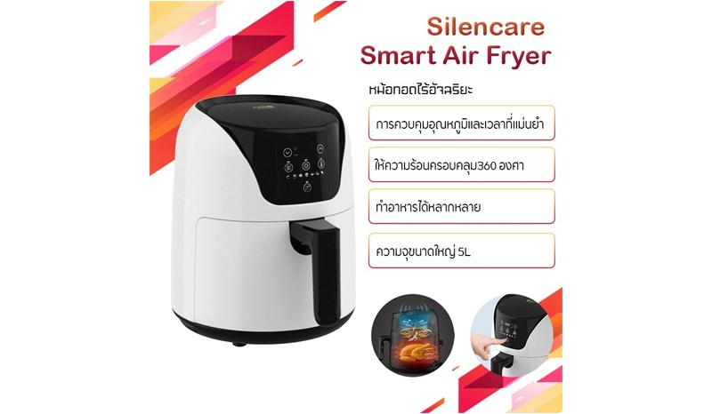 Xiaomi youpin Silencare Smart Air Fryer 5L SC-K508