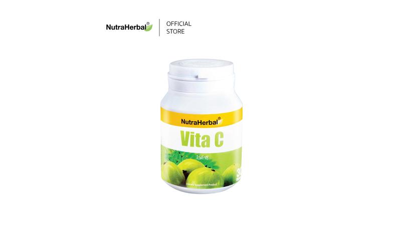 Vita C ผลิตภัณฑ์เสริมอาหาร ผงมะขามป้อมผสม กรดแอสคอร์บิก