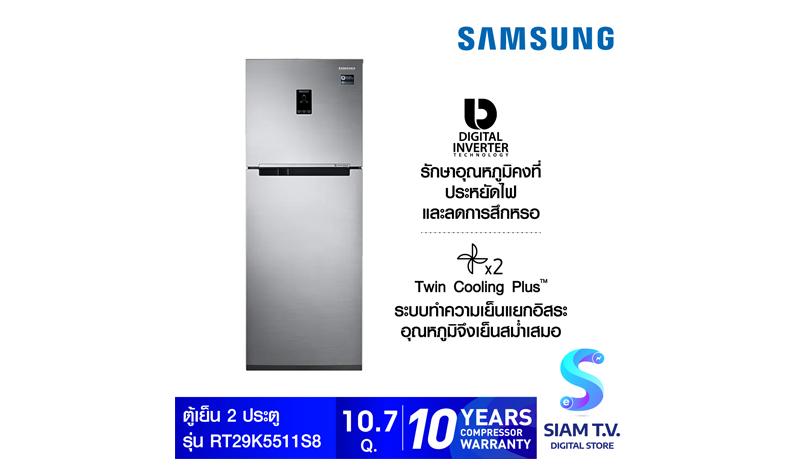 SAMSUNG RT29K5511S8/ST