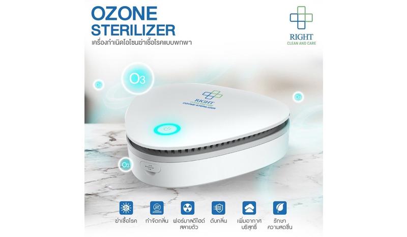 Ozone Sterillizer เครื่องผลิตโอโซนฆ่าเชื้อกำจัดกลิ่นแบบพกพา