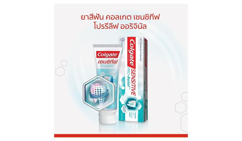 Colgate ยาสีฟัน คอลเกตเซนซิทีฟโปรรีลีฟ ออริจินัล(ครีม) 110 กรัม ช่วยลดอาการเสียวฟัน