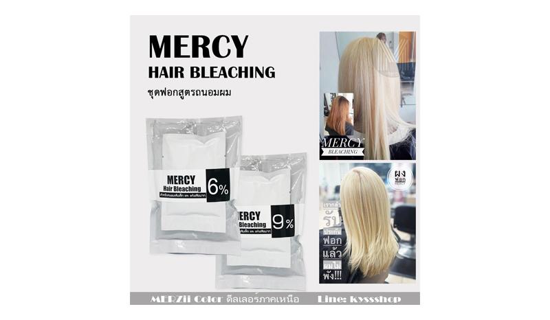 Mercy Hair Bleaching