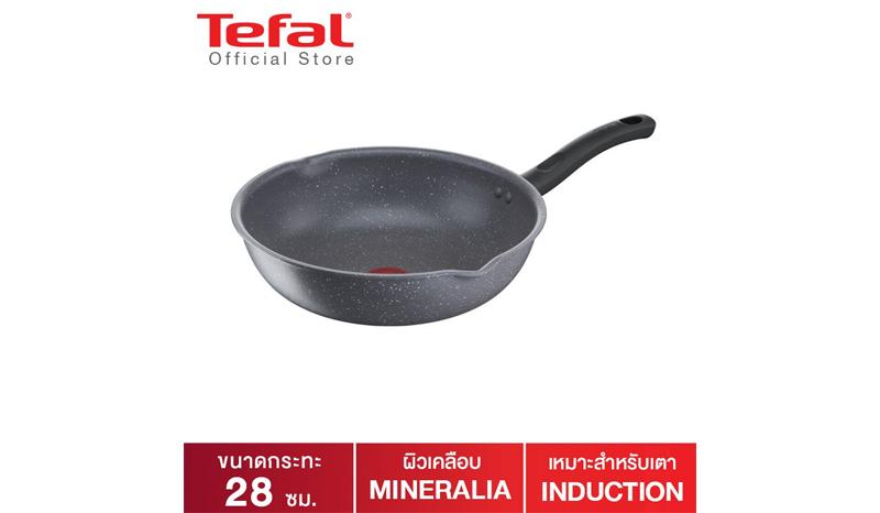 Tefal กระทะก้นลึก Cook Healthy ก้นอินดักชั่น ขนาด 28 ซม.