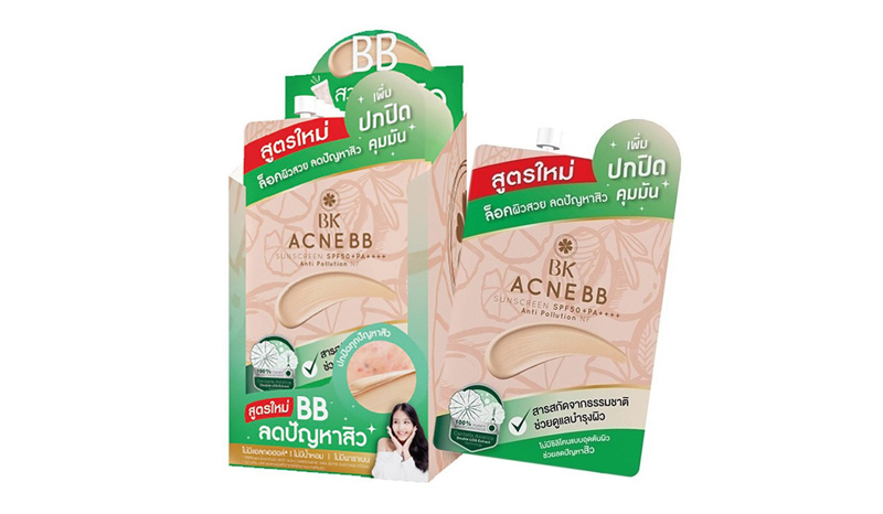 BK Acne BB Sunscreen SPF50+ PA++++  Anti Pollution NF