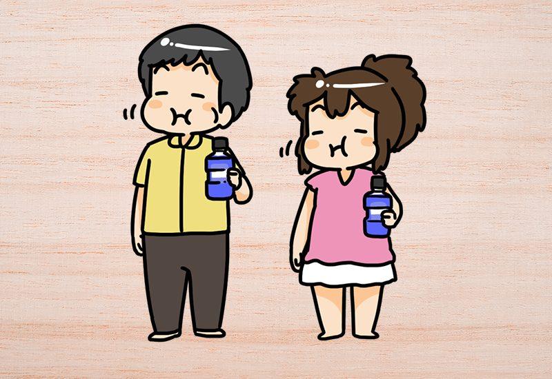 ใช้น้ำยาบ้วนปาก