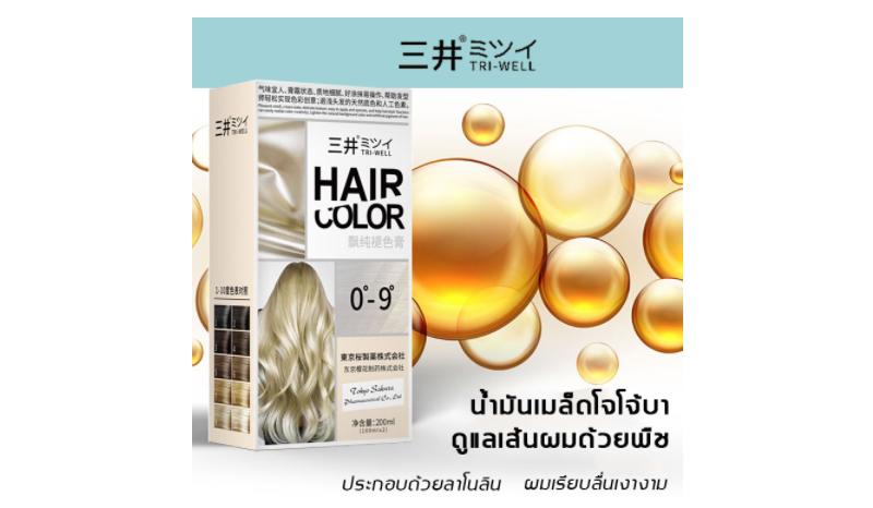 Sanjing Hair Bleaching Cream