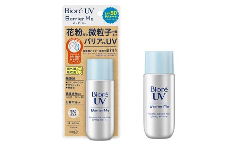 Biore UV Gentle Milk