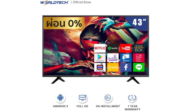 Worldtech ทีวี 43 นิ้ว Android Smart TV แอนดรอย สมาร์ททีวี Full HD