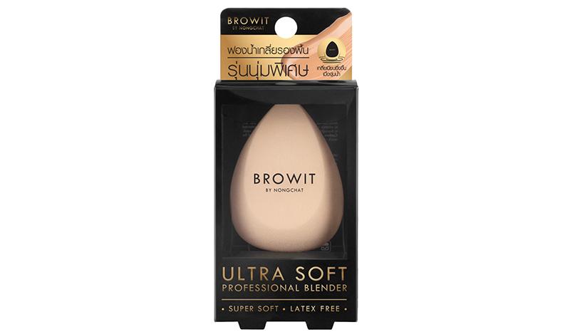 Browit Ultra Soft Professional Blender