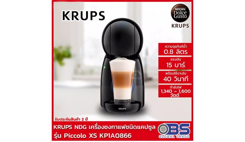 KRUPS รุ่น Piccolo XS KP1A08