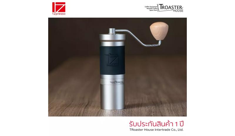 1Zpresso JX-PRO Expert Pour Over Coffee Grinder