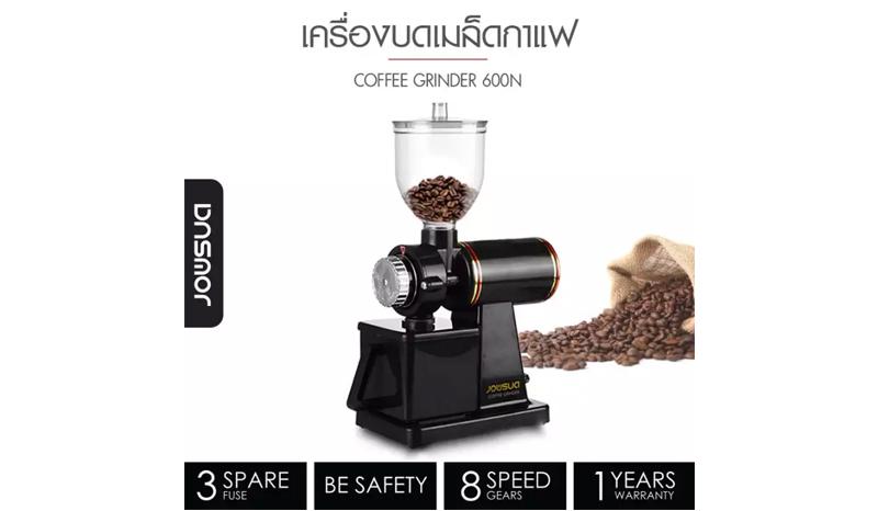 JOWSUA Coffee Grinder 600N