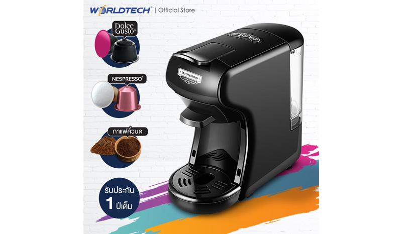 Worldtech 3-in-1 รุ่น WT-CM250