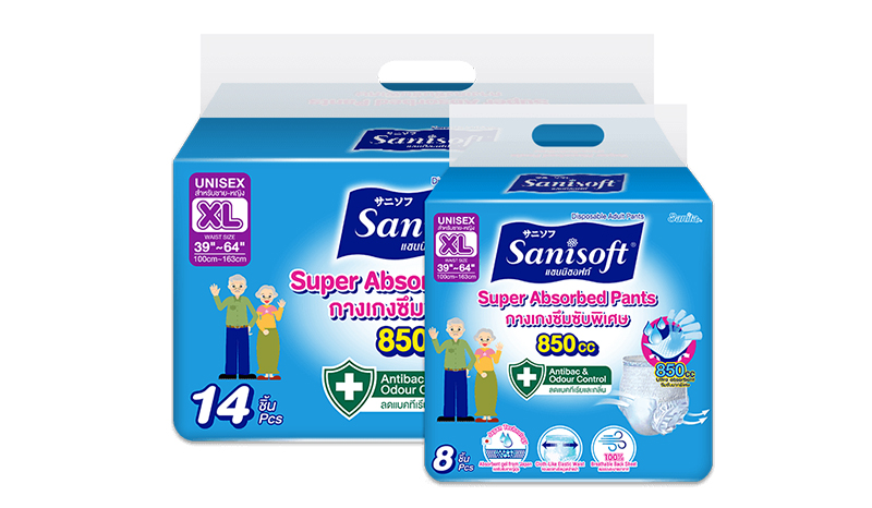 Sanisoft – Super Absorbed Diapers