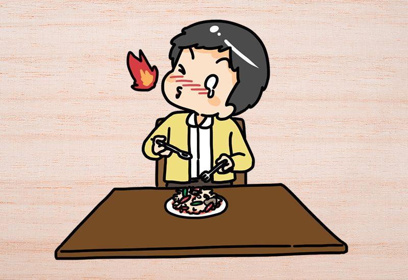 ทานอาหารที่มีรสจัด หรือมีกลิ่นฉุน