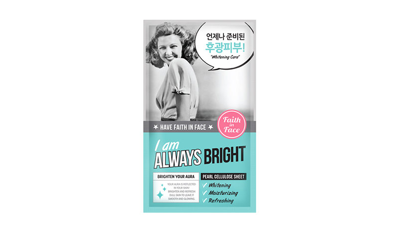 Faith In Face Pearl Cellulose Mask I Am Always Bright