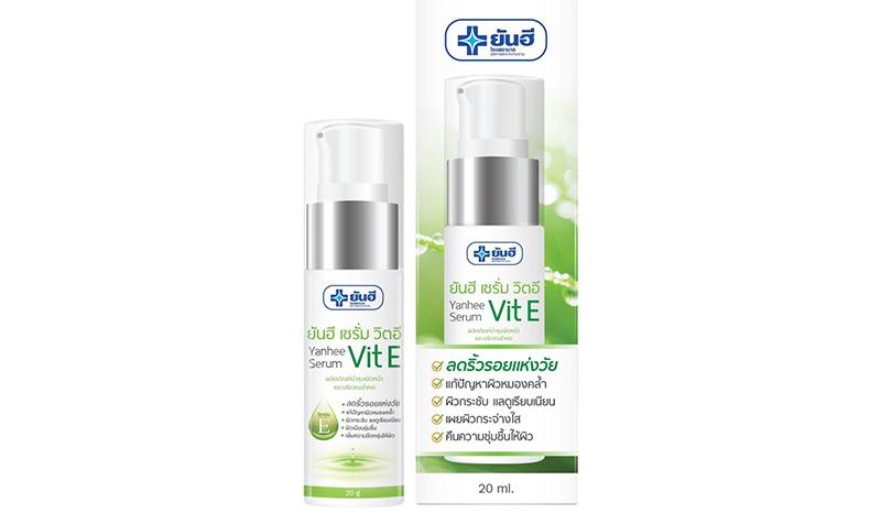ยันฮี เซรั่ม วิตามินอี Yanhee Serum Vitamin E